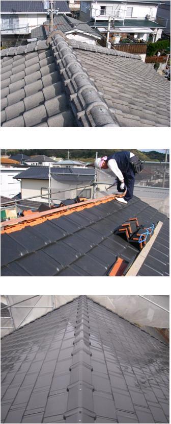 神戸市北区のM様邸の屋根葺き替え工事風景